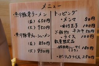 20170727yamasiroya02.jpg